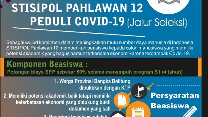 persyaratan-beasiswa-terdampak-covid-19-stisipol-p12.jpg